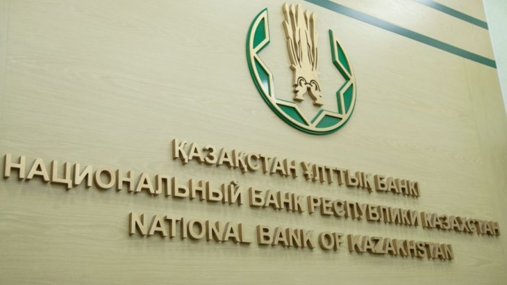 Ұлттық банк карантин кезінде зардап шеккен кәсіпорындарды қолдауға 200 млрд теңге бөледі