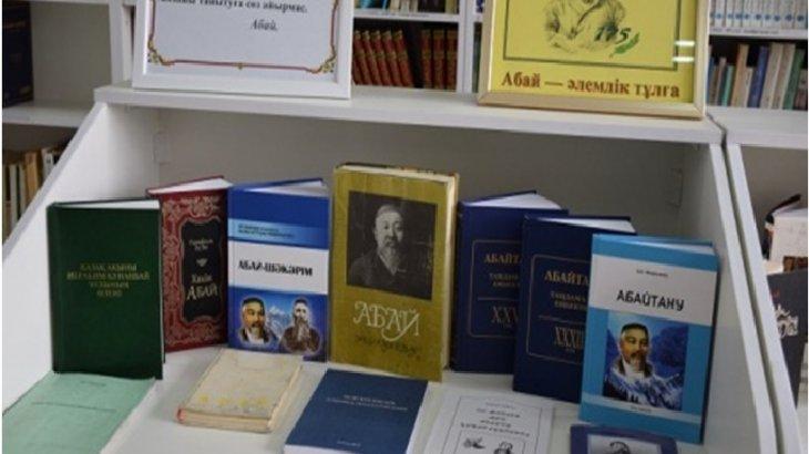 «Абай – әлемдік тұлға» атты онлайн кітап көрмесі өтті