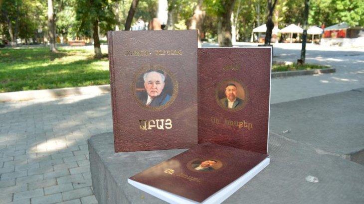 Абайдың 3 томдық академиялық танымдық жинағы жарыққа шығады