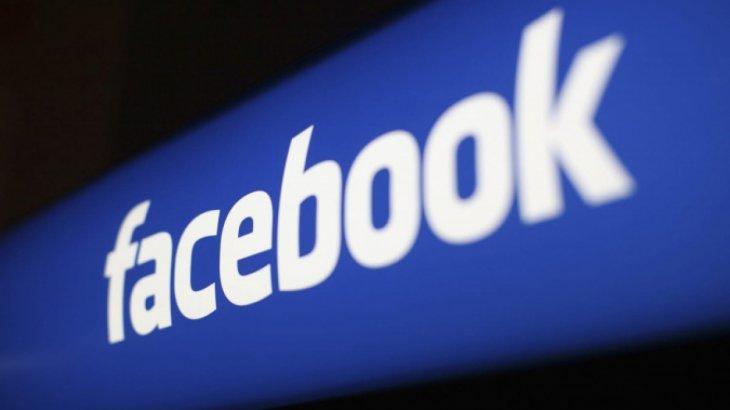 Facebook компаниясы студенттерге арналған платформаны іске қоспақ