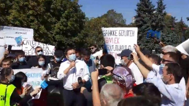 «Несие кешірілсін»: Алматыда митинг өтті (ФОТО)
