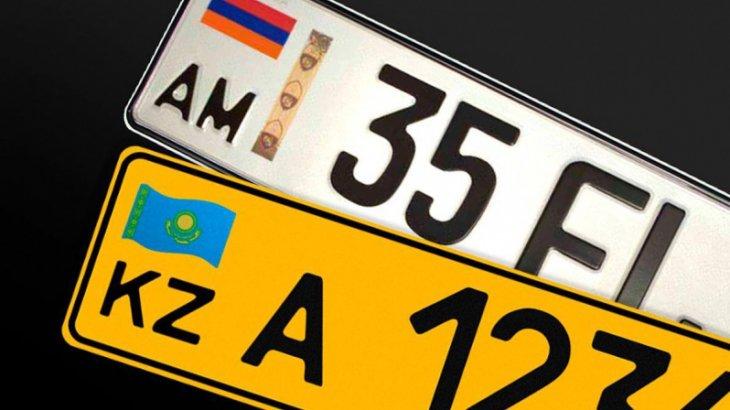 Армениядан келген көліктерге сары нөмір беру уақыты ұзартылды