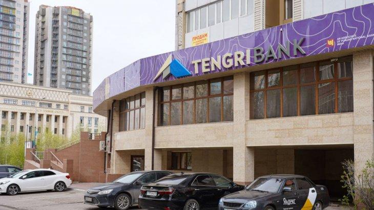 «Tengri Bank» лицензиясынан айрылды
