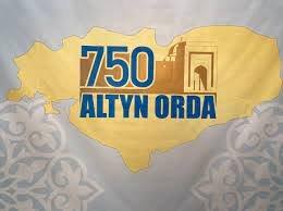 Алтын Орда – 750: Тарих пен тағылым