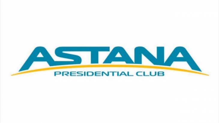«Астана» президенттік клубы таратылды