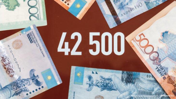 Қыста карантин енгізілсе, «42500» тағы беріле ме? - министр жауабы