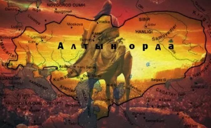 Қазақ халқы – Алтын Орда мемлекетінің тікелей мұрагері