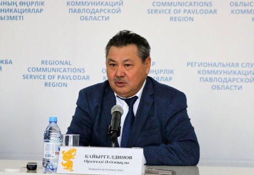 Павлодар қаласының бұрынғы әкімі тұтқындалды