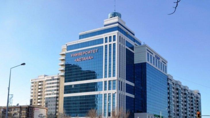 «Астана» университетіне көлемді айыппұл салынды