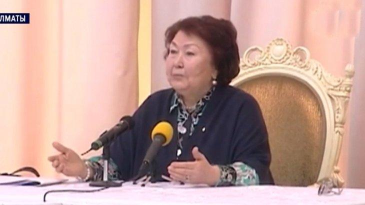 «Алдама, арыңа қарсы жүрме»: көрінбей кеткен Сара Назарбаева ел алдына шықты