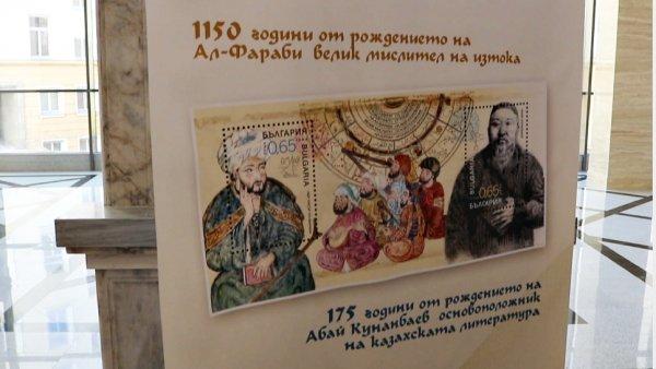 Болгарияда Абай мен әл-Фарабидің құрметіне мерейтойлық пошта маркалары шығарылды