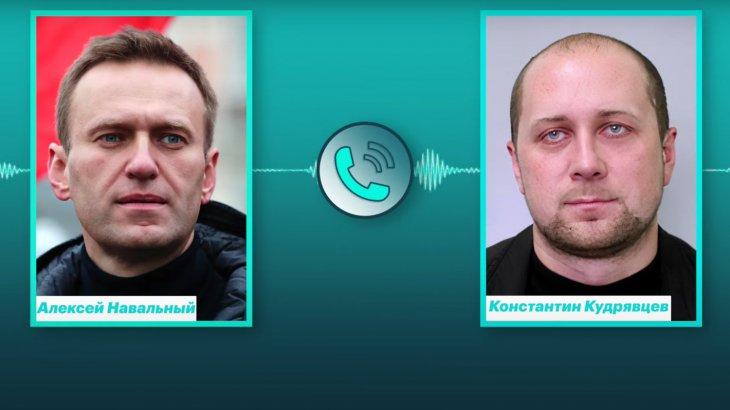 «Навальныйдың Кудрявцевпен әңгімесі ойдан құрастырылған» - ФСБ