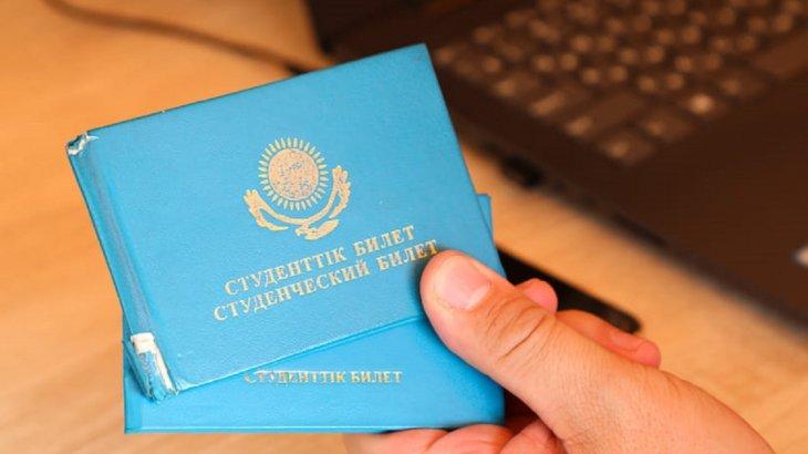 Студенттік билеттер электронды форматқа ауыстырылды