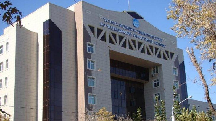 «Астана медицина университеті» АҚ ұжымы ректордың жұмыстан кетуін талап етіп жатыр