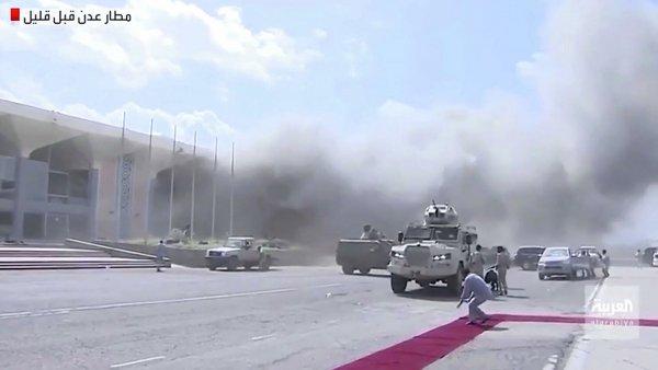Йемендегі әуежайда жойқын жарылыс болды (ВИДЕО)