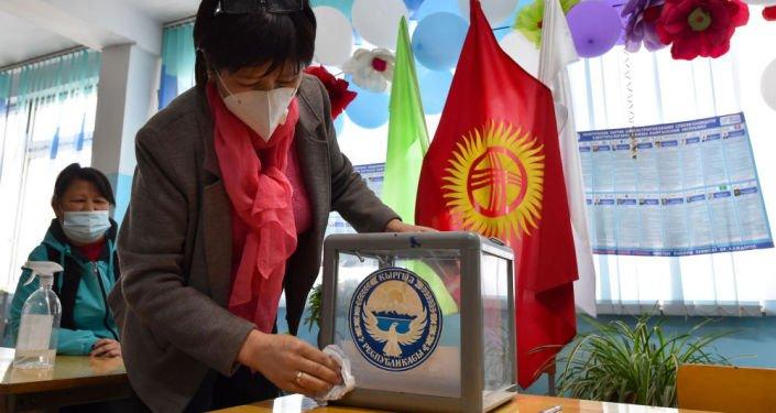 Қырғызстанда президенттік сайлауы өтуде