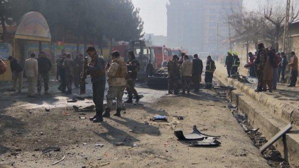 Кабулда жойқын жарылыс болды