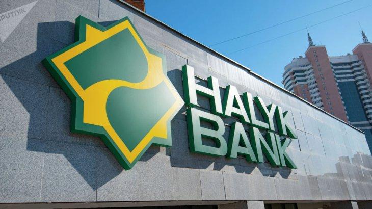 Халық банк БЖЗҚ-нан төлемді қалай алуға болатынын атады