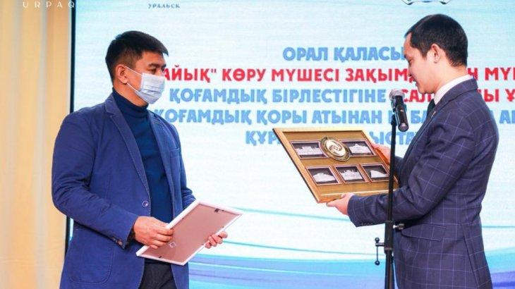 Болат Назарбаевтың қоры Оралдағы зағиптарға көмек берді