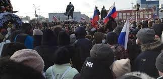Ресейде оппозиционер Навальныйды қолдау акциясы өтті