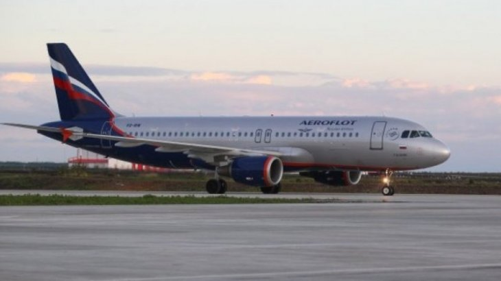 «Аэрофлот» әуекомпаниясы Қазақстанның бірнеше қаласына рейстерді тоқтатты