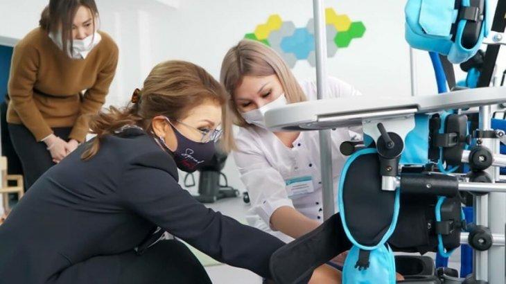 Дариға Назарбаева «Қамқорлық» қалалық оңалту орталығында болды