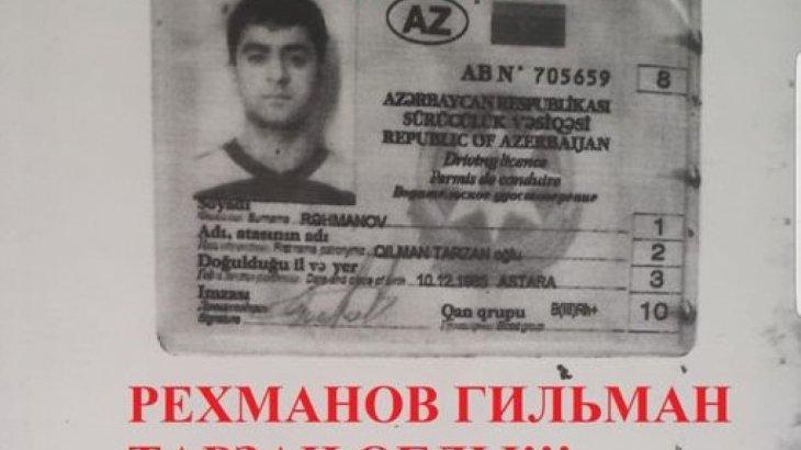 «Басында дос болдық»: әзірбайжандықтан қорлық көрген Атырау тұрғыны көмек сұрайды (ВИДЕО)