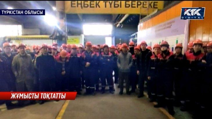 Кентауда зауыт жұмысшылары Тоқаевқа үндеу жолдады