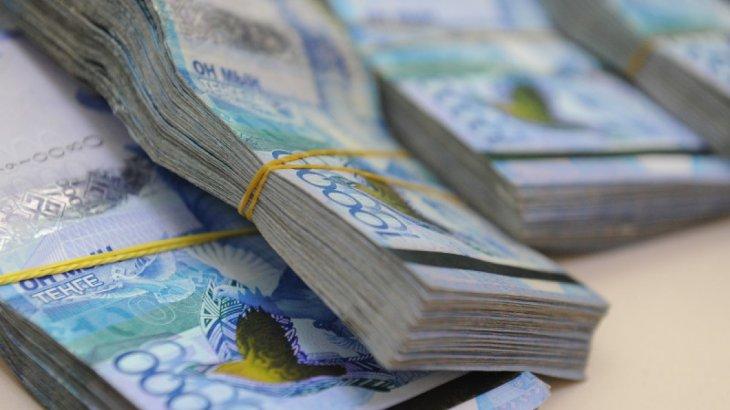 65 млрд теңге: бюджетті игере алмаған министрліктер анықталды