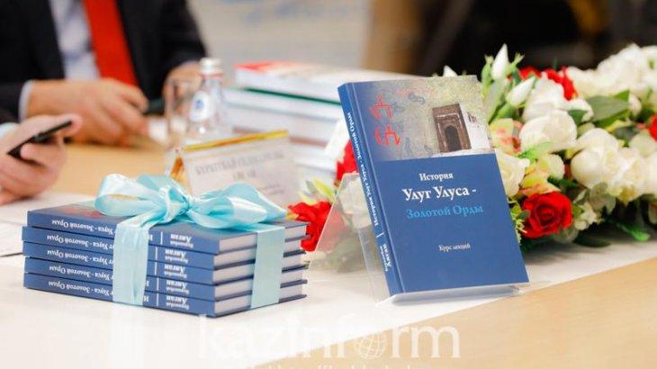 Елордада қазақ мемлекетінің тарихы туралы кітаптардың тұсауы кесілді