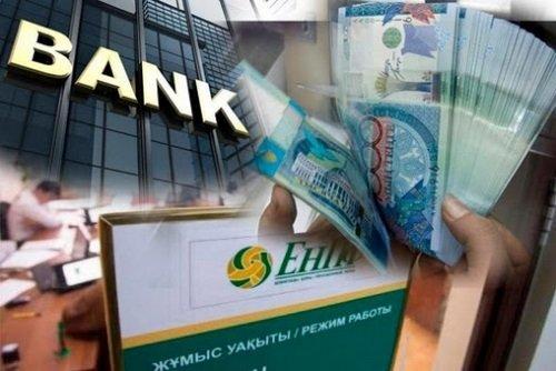 Зейнетақы қорындағы ақшаның бір бөлігі сеніп тапсырылатын компаниялардың үшеуі Құлыбаевқа тиесілі
