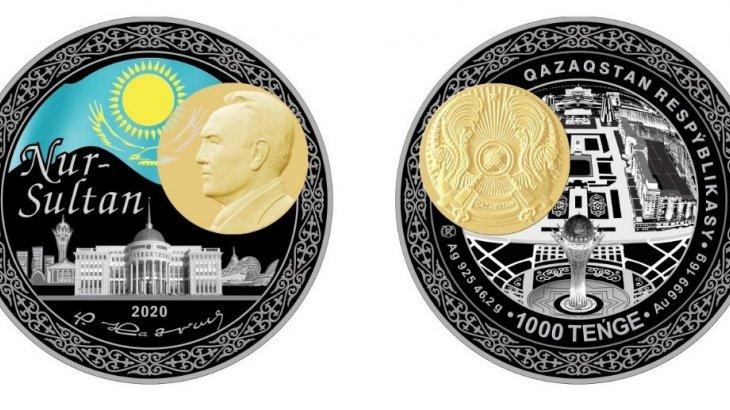Қазақстанда Назарбаевтың бейнесі бар монеталар шығарылады