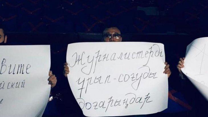 Шымкентте журналистер митингке шықты