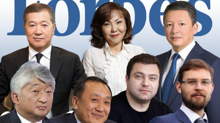 Forbes  миллиардерлерінің тізімі тағы үш қазақстандықпен толықты