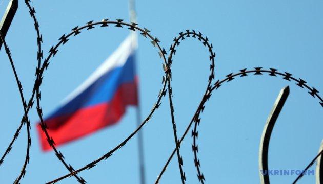 Еуропарламент өкілі Ресейге қарсы санкцияны күшейтуге шақырды