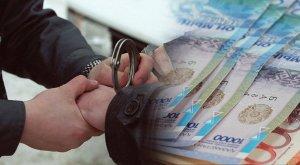 «Ірі көлемде пара алған»: Жамбыл облысында прокуратура қызметкері ұсталды