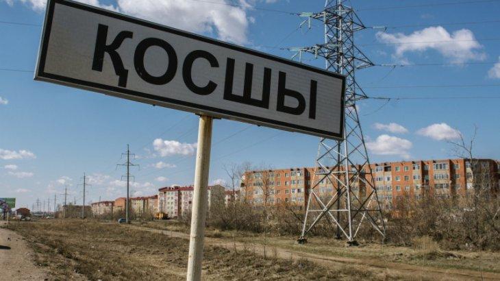 Астана маңындағы ауыл облыстық маңызы бар қалаға айналуы мүмкін