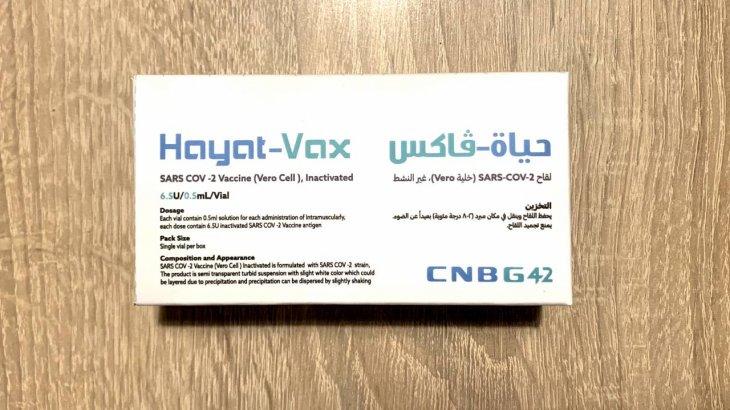 Қазақстан Қытай вакцинасының 1 млн дозасын сатып алды