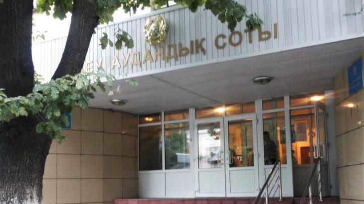 Алматылық судьяның кабинетінен 10 мың доллар тәркіленді - қалалық сот