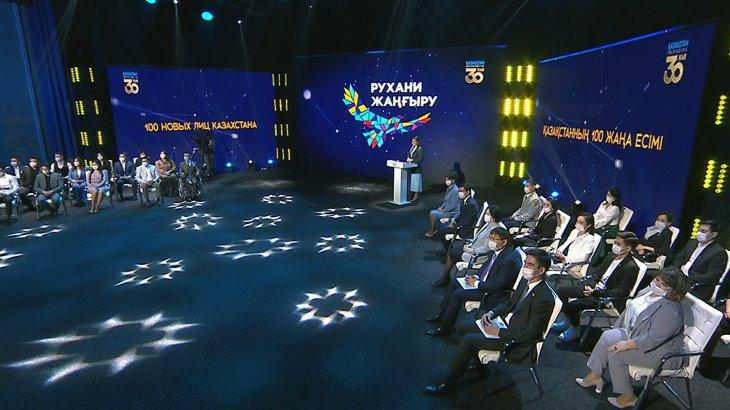 Президент «100 жаңа есімі» жобасының жеңімпаздарымен кездесті