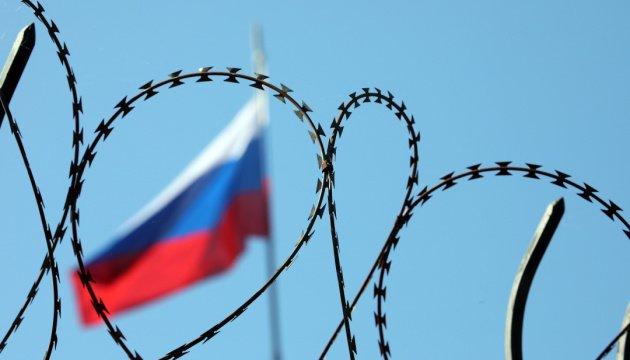 Еуропарламент Ресейге қарсы санкция енгізу жөніндегі резолюция жобасын мақұлдады