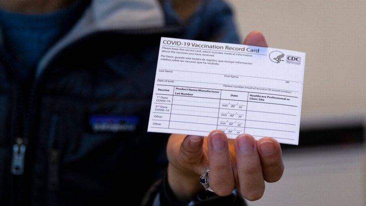 «Вакцинация паспортын сатқан дәрігерлер қылмыстық жазаға тартылады» - министр