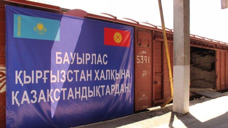 Қырғызстанға Қазақстаннан гуманитарлық көмек жетті