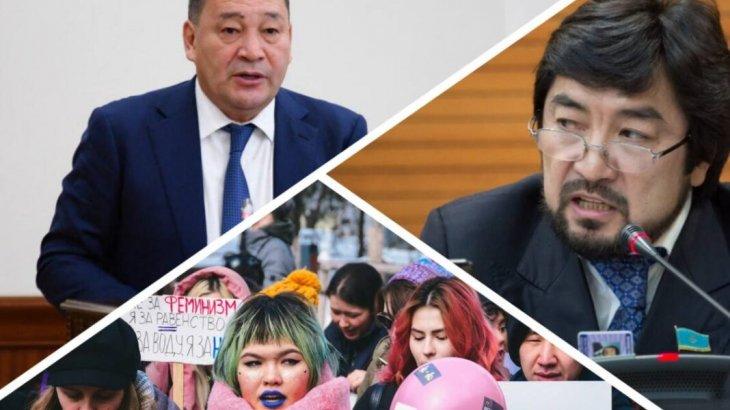Ералы Тоғжанов Бекболат Тілеуханның феминистер шеруі туралы депутаттық сауалына жауап берді