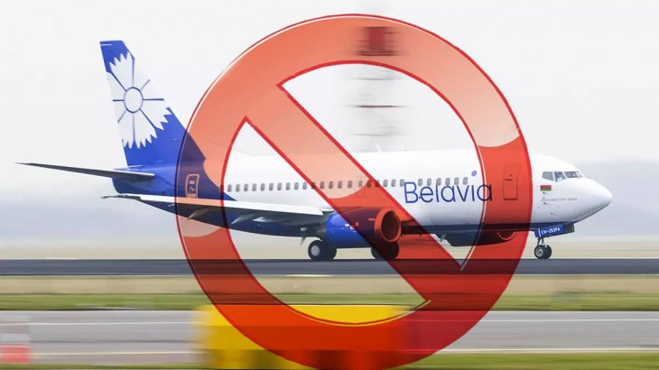 Қазақстан Беларусь әуе компаниясына тыйым сала ма – Азаматтық авиация комитетінің жауабы