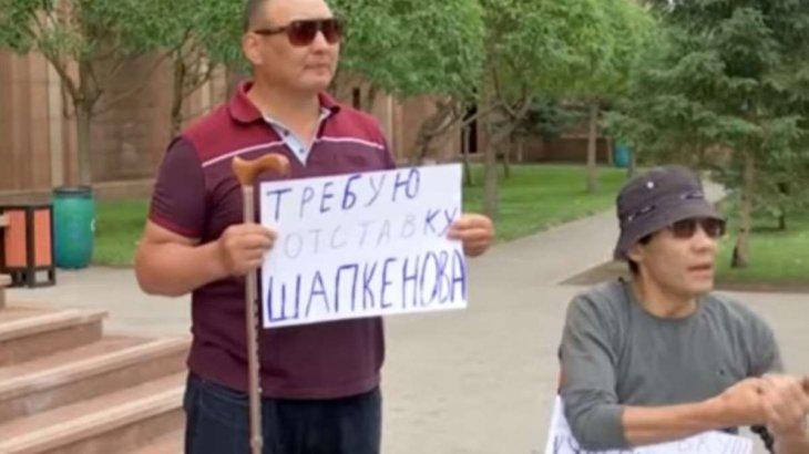 «Шәпкенов кетсін!»: астанада мүгедектігі бар азаматтар министрдің отставкаға кетуін талап етті