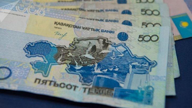 Қазақстанда ескі банкноттарды айырбастауға қатысты жаңа ереже енгізілді
