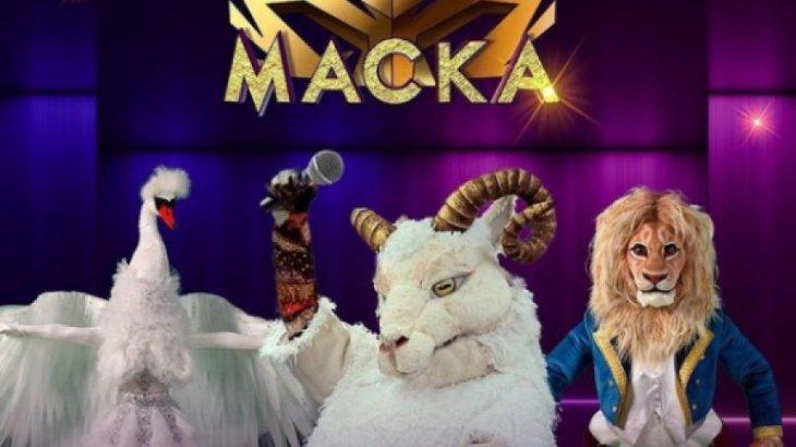 «Маска» шоуының жеңімпазы анықталды