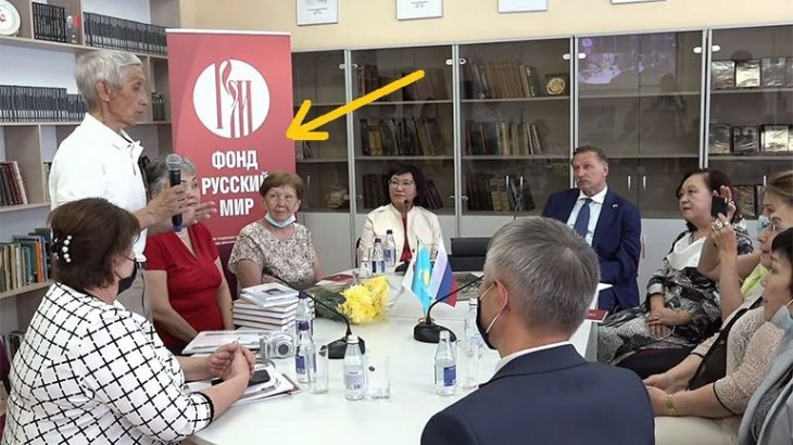 Орыс орталығы: Аймағамбетов ай қарап отыр ма?