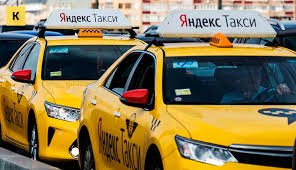Елімізде «Яндекс. Такси» қызметіне тыйым салынды